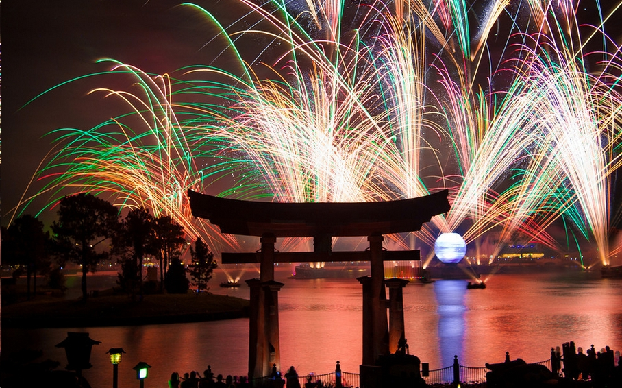 Iluminations Japan